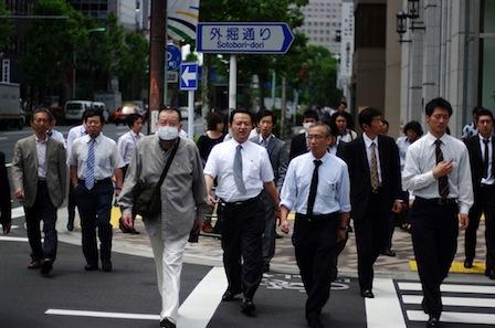 1024px-Society_of_Japan.jpg